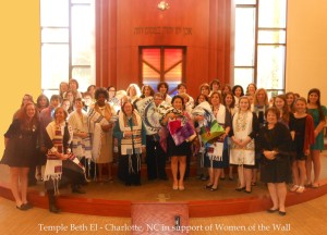 Temple Beth El Women with Torah Scrolls and wearing Tallitot